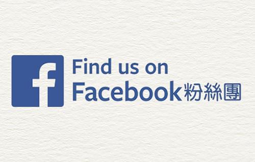 benails_facebook