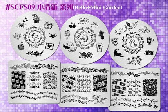 SCFS09-All 小清新系列優惠組合(Hello+Mini Garden)
