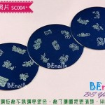 BEnails美甲印花指甲彩繪轉印鋼板(SC004_思念)實品圖