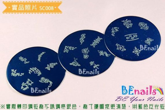 BEnails印花美甲指甲彩繪轉印鋼板(SC008_花語)實品圖