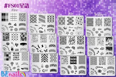BEnails小方版鋼板FS01_All星語全系列4組12片印花美甲指彩板