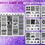 BEnails印花轉印美甲-BNFS015+5 小裁縫系列優惠組合(圍巾小舖+工具箱+瘋毛呢)