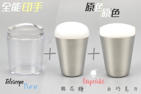 (全能印手轉印章組)Pure透明+Cupcake原色X原色-棉花糖+白巧克力印頭