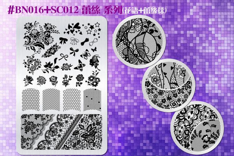BEnails印花轉印美甲-BN016+SC012蕾絲系列(花語+蕾絲球)-指甲彩繪轉印鋼板