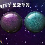 BEnails轉印美甲-星空轉印章-優惠組-緋紫+炫綠(皆附刮板)starry_cup_all_04