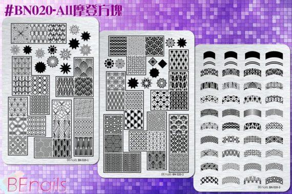 BEnails轉印美甲-(大方版鋼板)BN020-All 摩登方塊優惠組合(閃鋒芒+埃及塔+法式典雅)