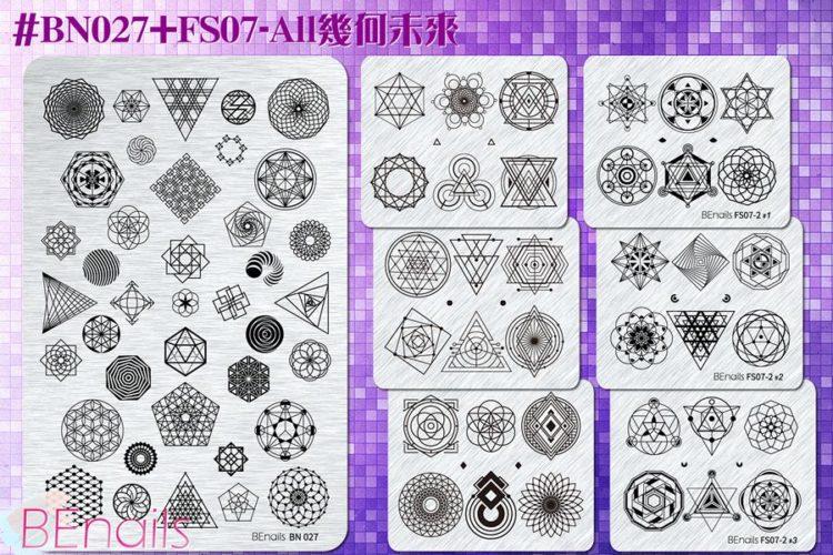 BEnails轉印美甲-BN027+FS07-All 幾何未來優惠組合(時間之輪+K星球+J星球)
