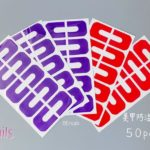 BEnails轉印美甲-美甲防溢保潔貼片-轉印小幫手,保持指緣乾淨BEnails_anti-overflow_sticker_01