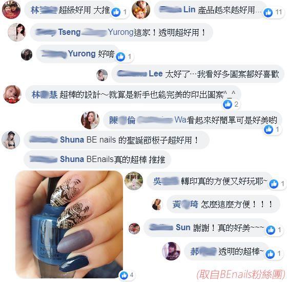看看使用過BEnails轉印美甲的水水怎麼說-BEnails印花美甲Facebook粉絲團