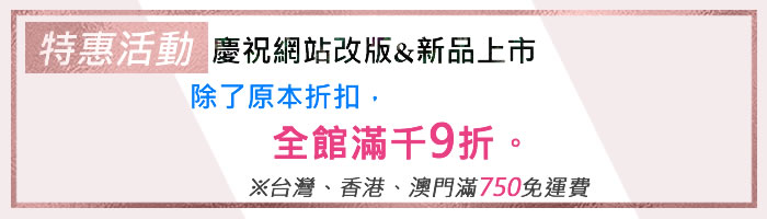 BEnails轉印美甲-折扣活動,全館滿千9折benails_promotion